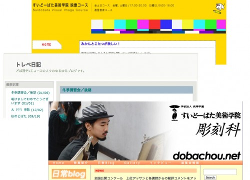 2014_01_21blog