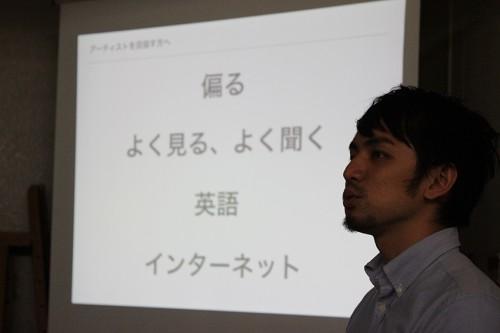 アートプロデューサー林暁甫氏による「アートの現場」レクチャー