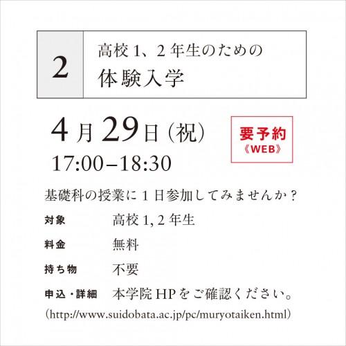 link2-02