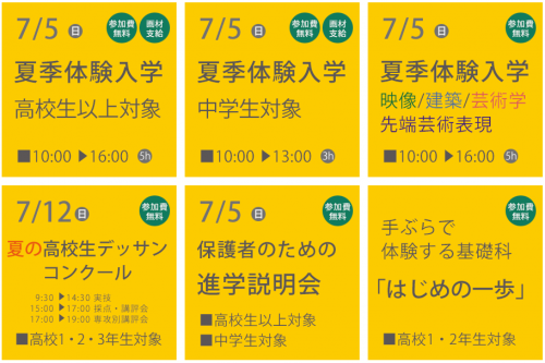 スクリーンショット 2015-07-03 16.12.39