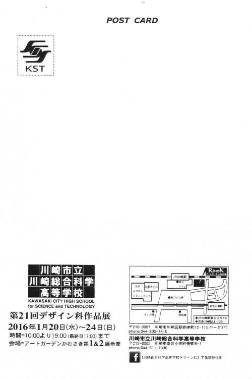 kawasaki-2