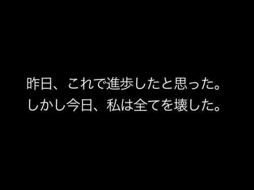 ジャコメッティと舟越桂.014