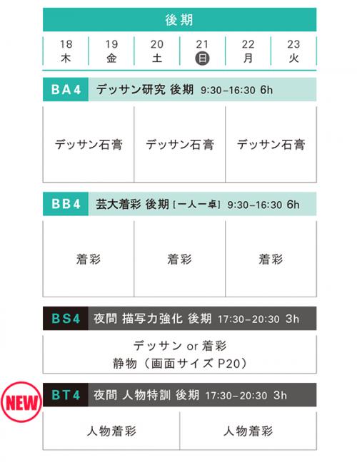 16kaki_jp